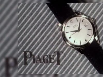 Piaget célèbre l'Altiplano