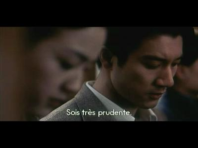 Extrait 3 Lust Caution de Ang Lee