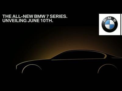 Le teaser de la BMW Série 7 vient d'être dévoilé