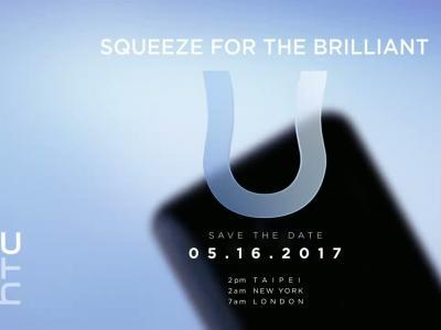 HTC U : teaser du smartphone haut de gamme (VO)