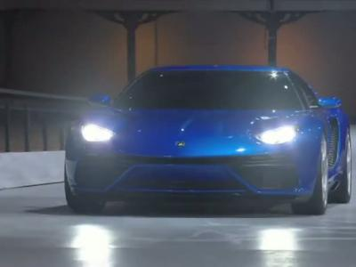 Lamborghini Asterion, l'hypercar hybride du Taureau !