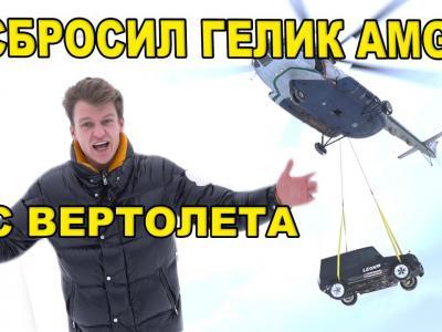 Un russe fou détruit son Mercedes Classe G 63 AMG en le jetant d'un hélicoptère