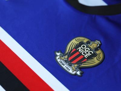 """OGC Nice : le nouveau maillot """"third"""" sous tous les angles"""