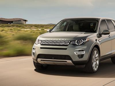Land Rover dévoile son nouveau SUV compact premium