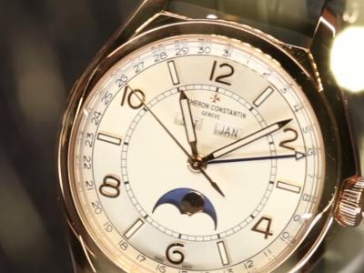 SIHH 2018 : Nouvelle collection Vacheron Constantin Fiftysix