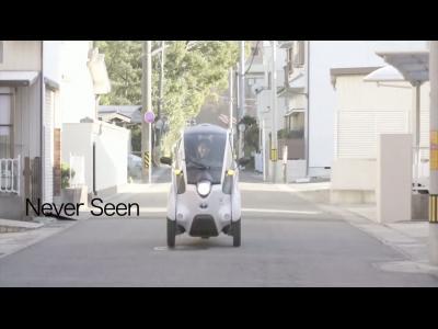 Toyota i-Road : véhicule électrique urbain
