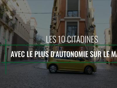Voitures électriques : Top 10 des citadines avec le plus d'autonomie