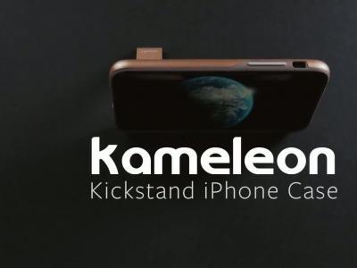 Moshi Kameleon : vidéo officielle de présentation de la coque pour iPhone 7 et iPhone 7 Plus