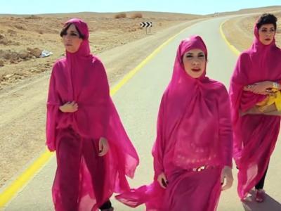 Vidéos : A-WA - Habib Galbi