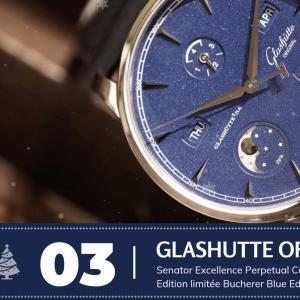 #03 Glashütte Original Senator Excellence Perpetual Calendar Edition limitée Bucherer Blue Editions