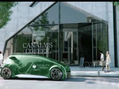 Toyota iiMo, la voiture intelligente venue du futur