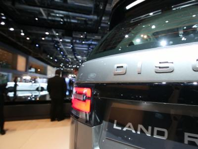 Mondial 2016 : Land Rover Discovery