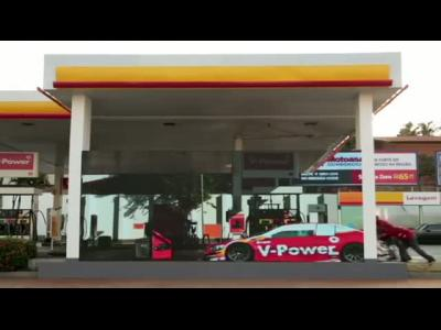 Shell et V-Power Ethanol
