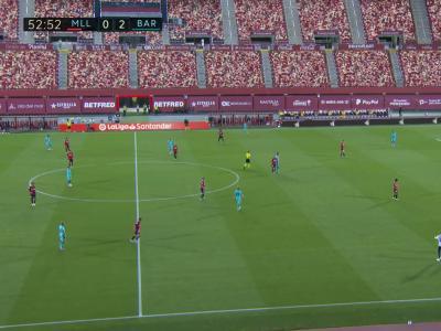 La Liga - Majorque-Barça : Un supporter brave le huis clos