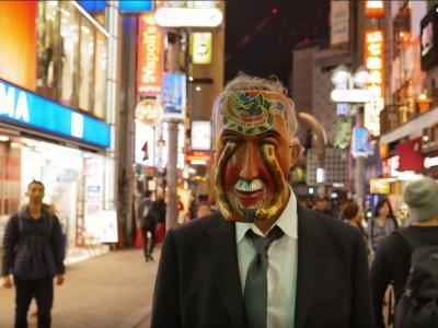 Arthur H - Tokyo Kiss
