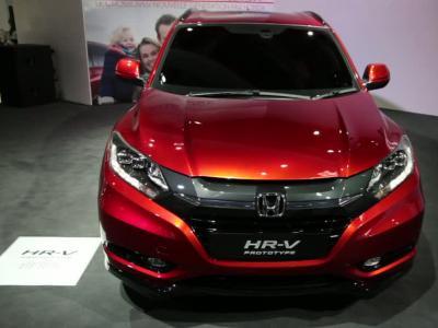Mondial Auto 2014 : Honda HR-V