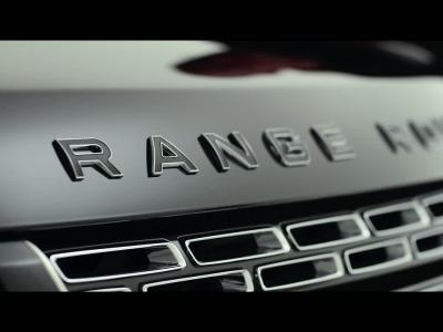 Range Rover SV Autobiography: la crème de la crème