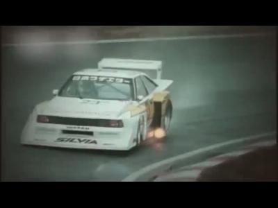Un hommage vidéo aux Nissan de compétition